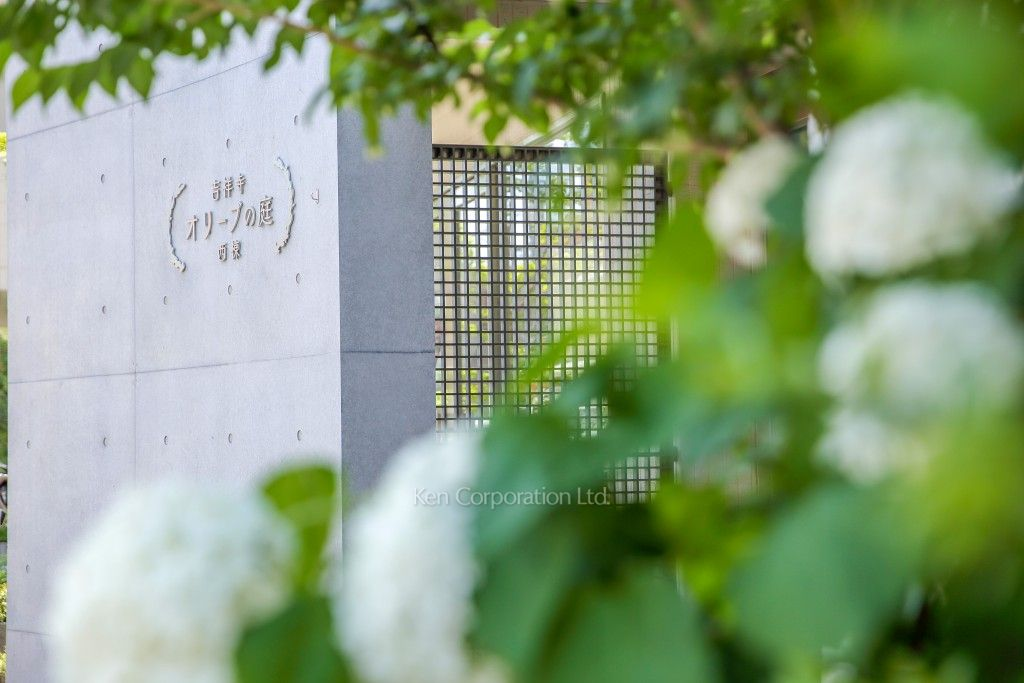 Kichijoji Olive Garden West for rent | Tokyo Apartments - Ken ...